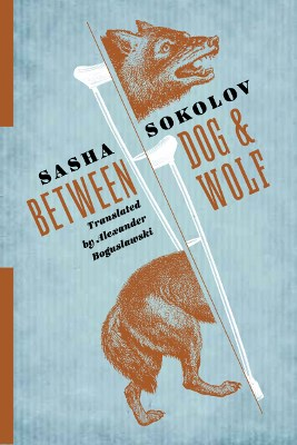 between-dog-and-wolf-book-cover-267x400
